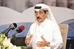 Bầu cử vòng 4 Tổng Giám đốc UNESCO: Qatar vào chung kết