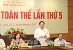Phiên họp toàn thể lần thứ 5 Hội đồng Dân tộc của Quốc hội