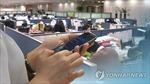 Hàn Quốc nhức nhối tình trạng nhắn tin công việc sau giờ làm