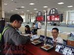 TP Hồ Chí Minh luân chuyển vị trí cán bộ, viên chức, công chức để ngăn tiêu cực