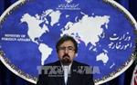 Iran bác bỏ tuyên bố của Liên đoàn Arab