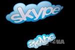 Trung Quốc liệt ứng dụng Skype vào 'danh sách đen'