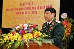 Đại hội đại biểu toàn quốc Hội Cựu chiến binh Việt Nam diễn ra từ ngày 13 - 15/12
