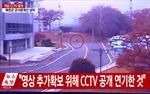 Triều Tiên thay toàn bộ đội an ninh biên phòng sau vụ đào tẩu