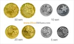 Malaixia phát hành một loạt tiền xu mới