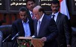 Tân Tổng thống Yêmen cam kết cải cách và đối thoại