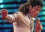 """""""Kho"""" nhạc của Michael Jackson bị tấn công"""