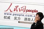 Nhân dân nhật báo điện tử của Trung Quốc chính thức lên sàn