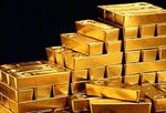 Vàng dao động quanh mốc 1.640 USD/ounce
