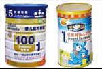 Trung Quốc phát hiện sữa bột chứa vi khuẩn gây viêm màng não