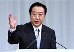 Nhật Bản muốn thúc đẩy quan hệ Nhật-Mỹ