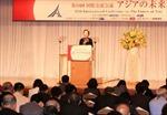 """Tại Hội nghị """"Tương lai châu Á""""Phó Chủ tịch nước Nguyễn Thị Doan kêu gọi hợp tác để phát triển"""