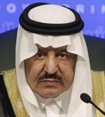 Hoàng Thái tử Arập Xêút Nayef bin Abdul Aziz Al Saud qua đời
