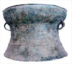 Trống đồng - cổ vật của người Lô Lô