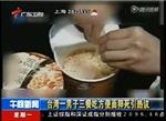 Một người đàn ông đột tử vì ăn mỳ tôm