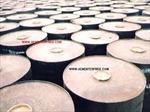 G-7 kêu gọi tăng sản lượng khai thác dầu