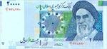 Tiền Iran mất giá kỷ lục