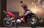 Honda thu hồi xe WAVE 110 RSX để thay dây điện