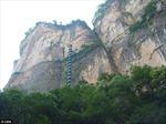 Trung Quốc xây 'cầu thang lên thiên đường'