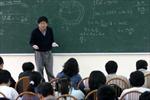 Chấn chỉnh quản lý việc dạy thêm, học thêm