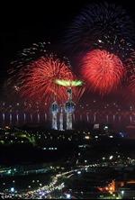 Kỷ lục màn bắn pháo hoa ở Kuwait