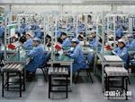 Kinh tế Mỹ và Trung Quốc khởi sắc