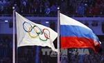 Một VĐV Nga có thể vi phạm quy định về doping tại Olympic PyeongChang 2018