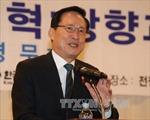 Hàn Quốc - Singapore duy trì quan hệ đối tác để giải quyết các vấn đề an ninh