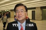 Hàn Quốc, Mỹ nhất trí phi hạt nhân hóa Triều Tiên một cách hòa bình