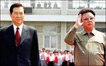 Hội nghị Thượng đỉnh liên Triều lần thứ nhất: Sự kiện lịch sử và vụ bê bối 500 triệu USD
