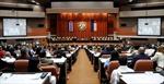 Cuba sẽ cải tổ Hiến pháp vào tháng 7