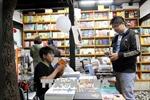 Nhân Ngày Sách Việt Nam 21/4 - Bài 1: Gắn kết sách và độc giả