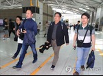 Triều Tiên 'gật đầu' cho phóng viên Hàn Quốc đến bãi thử Punggye-ri
