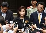 Nữ Thứ trưởng Ngoại giao Triều Tiên đã khiến Tổng thống Trump thay đổi quyết định?