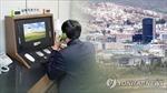 Hàn Quốc xúc tiến mở văn phòng liên lạc với Triều Tiên