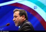 Iran tuyên bố sẽ rút khỏi thỏa thuận hạt nhân với nhóm P5+1