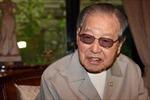 Cựu Thủ tướng Hàn Quốc Kim Jong-pil qua đời