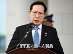Hàn Quốc sẽ rút 10 tiền đồn biên giới tại Khu Phi quân sự