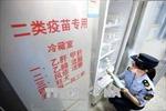 Một Phó chủ tịch tỉnh của Trung Quốc dính bê bối về vaccine