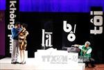 Đêm thơ, nhạc, kịch 'Lưu Quang Vũ - Xuân Quỳnh: Tình yêu ở lại'