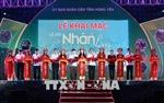 Hưng Yên khai mạc Lễ hội nhãn lồng năm 2018