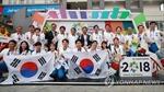 Đoàn thể thao hai miền Triều Tiên nhập Làng vận động viên ASIAD