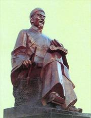 Kỷ niệm 428 năm ngày mất của danh nhân văn hóa Nguyễn Bỉnh Khiêm
