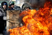 Quốc hội Ukraine giới hạn quyền lực tổng thống