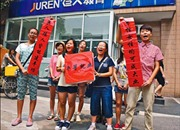 Phụ nữ Trung Quốc trong cuộc chiến tìm việc làm