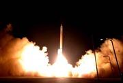 Israel phóng vệ tinh do thám mới