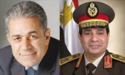 Ai Cập công bố 2 ứng viên tổng thống chính thức