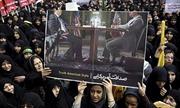Người Iran biểu tình phản đối thỏa thuận với P5+1