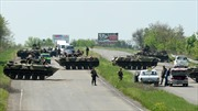 Mỹ cấp trang thiết bị cho biên phòng Ukraine