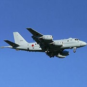 Nhật triển khai vũ khí sẵn sàng tấn công tàu ngầm đối phương